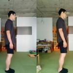 立位での体の歪み治療効果
