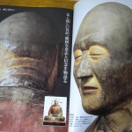 歴史で見る伝統医学①753年鑑真が日本にもたらしたものとは?