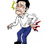 寒くなってきて増加するギックリ腰について。2つの原因は?なぜギックリ腰は発生するのか?