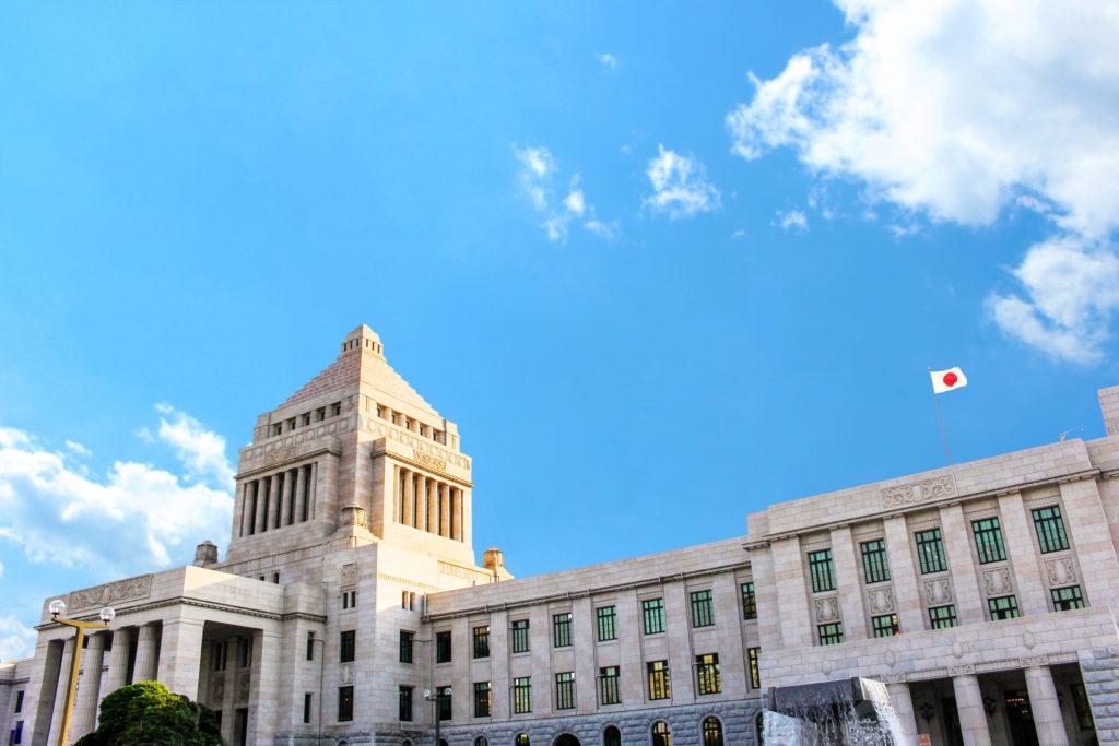 2020年5月29日閣議決定